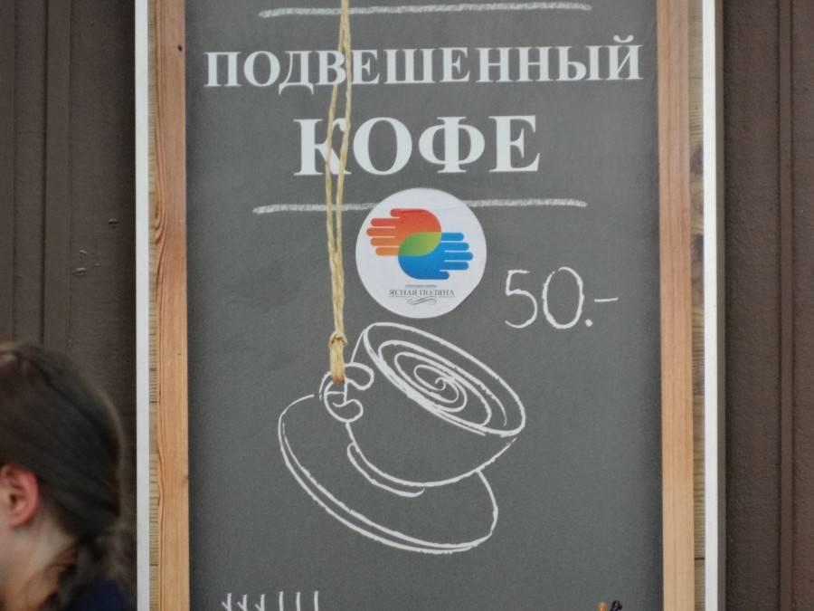 Кофейный этикет — кофейные традиции разных народов мира
