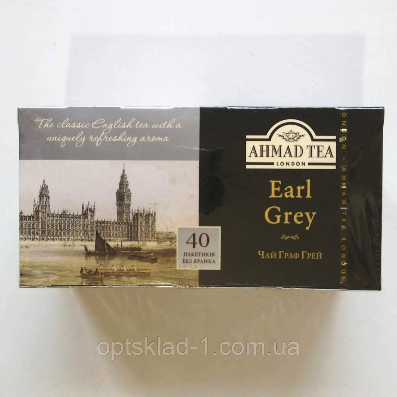 Черный чай earl grey (эрл грей) с бергамотом