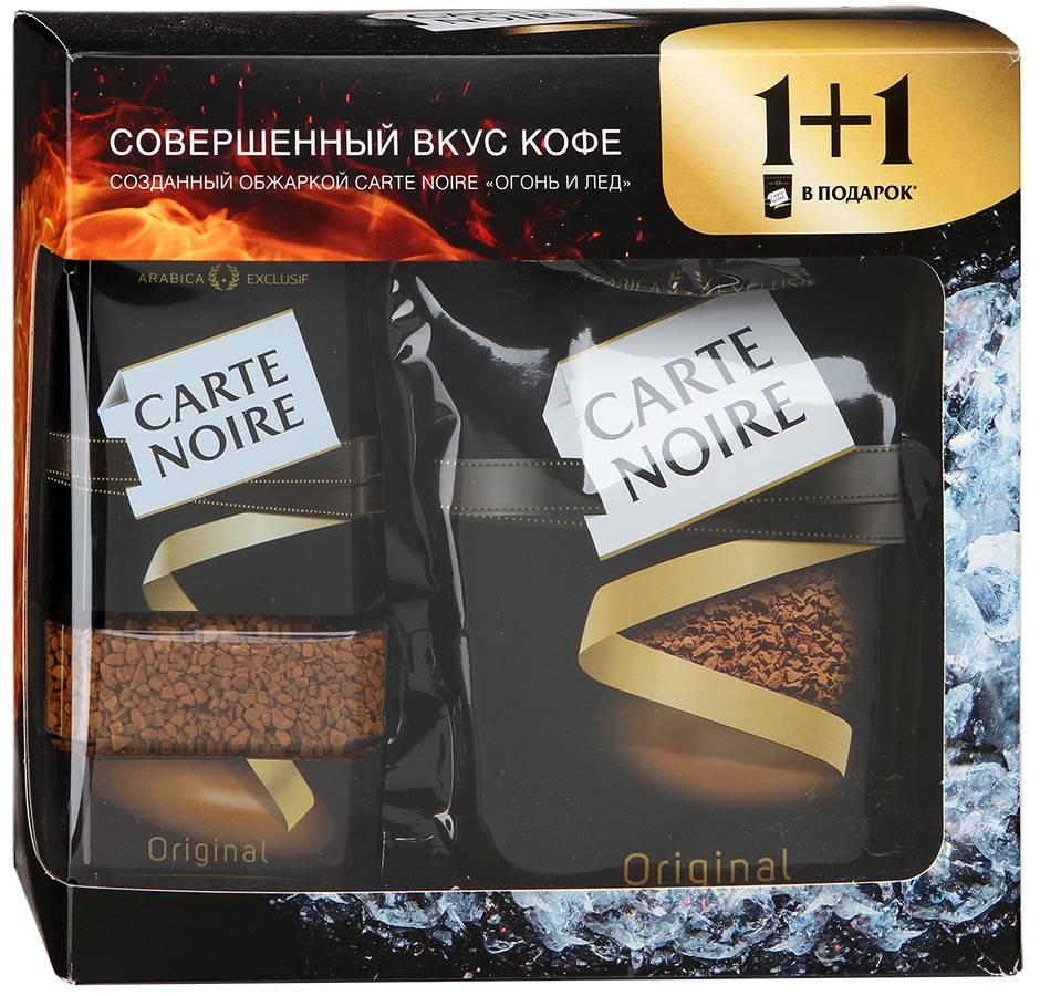 Кофе карт нуар - бренд и ассортимент