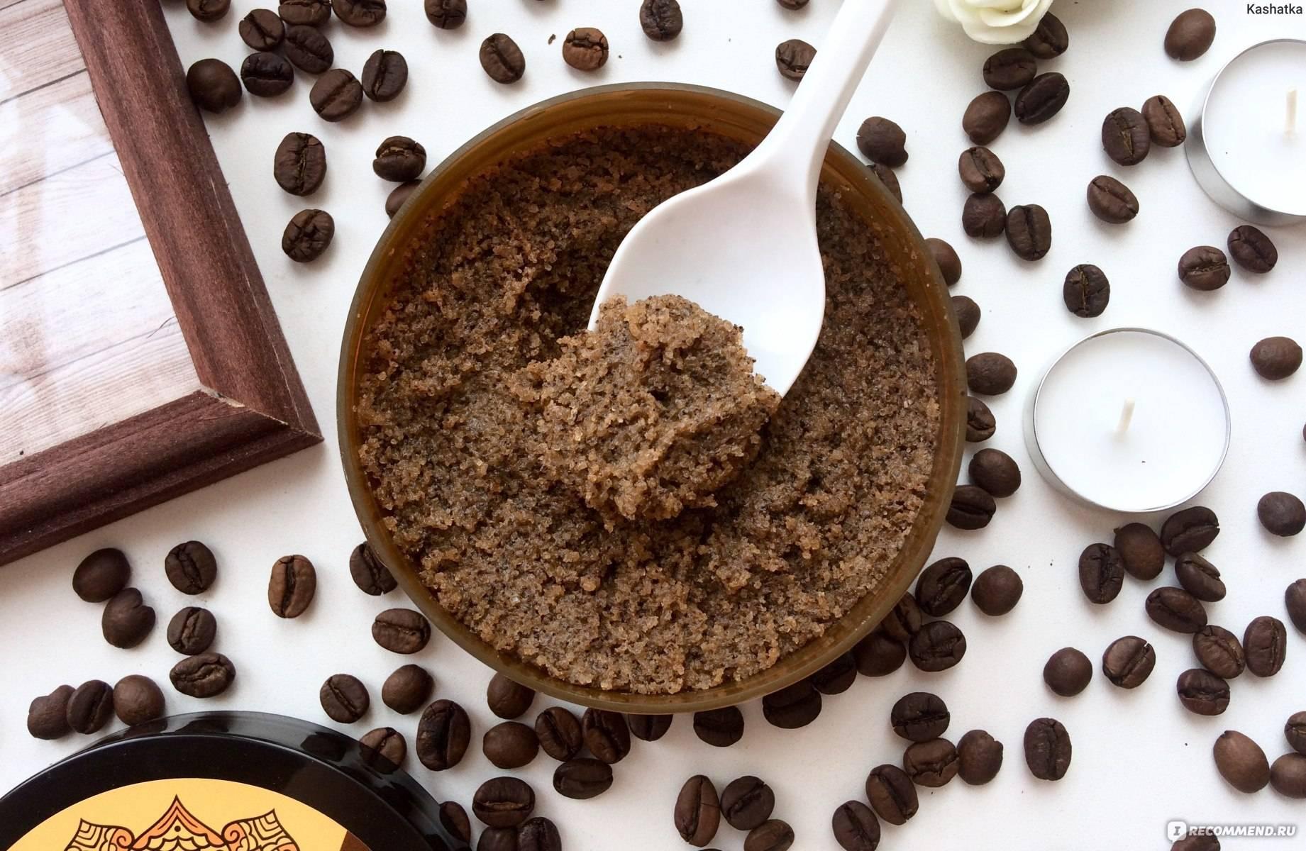 Можно ли есть кофейную гущу после заварного кофе: мнение врачей | прекрасная леди