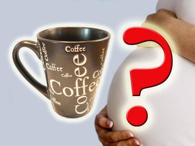 Допускается ли пить кофе при планировании беременности