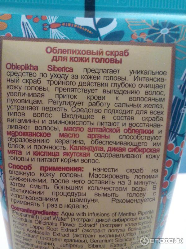 Рецепты кофейного скраба для кожи головы и волос в домашних условиях