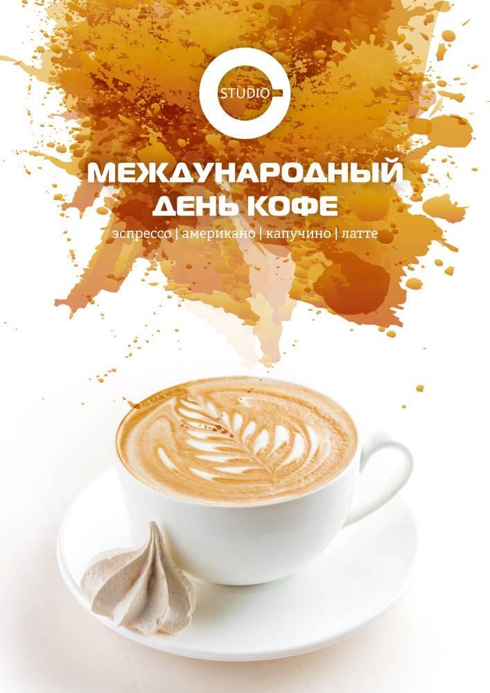 Международные и всемирные праздники и праздничные дни   про-каждыйдень.ru