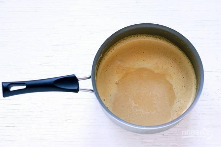 Тыквенный латте рецепт с фото пошагово и видео - 1000.menu