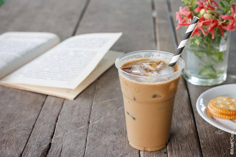 Холодный кофе – 4 рецепта: быстрый, фраппе, айс и колд брю