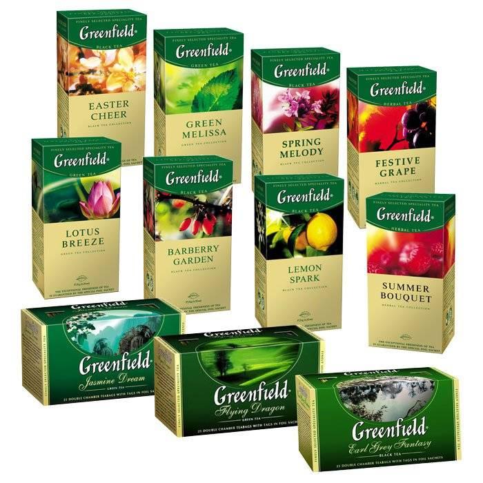 Чай гринфилд: ассортимент вкусов, отзывы