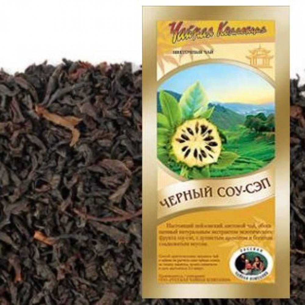 Чай с саусепом – полезный напиток со вкусом тропиков