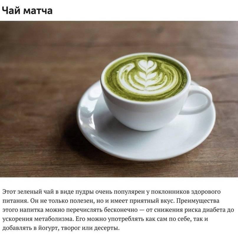 Чем заменить кофе и чай в рационе питания - полезные напитки