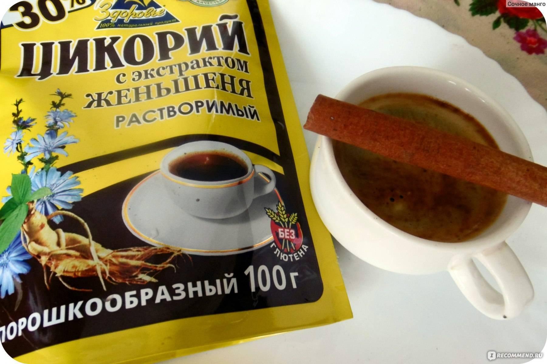 Кофе цикорий: характеристики, что полезней