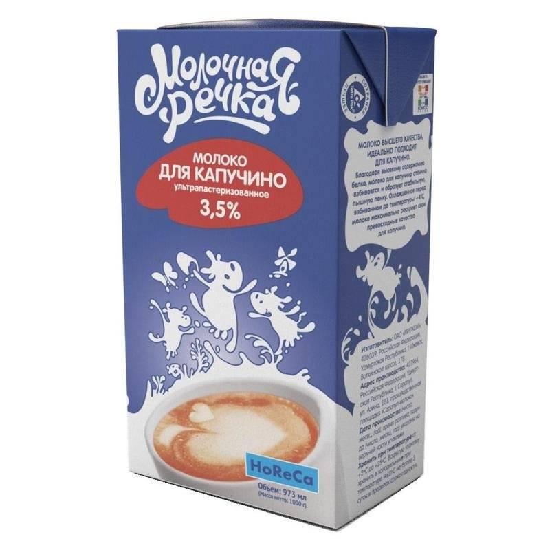 Какое молоко для капучино в кофемашине взбивается лучше? от эксперта