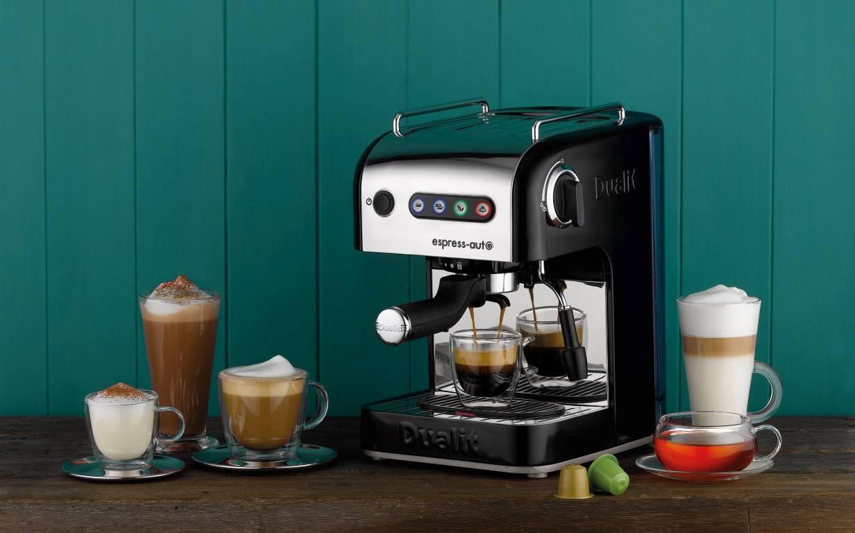 Чем отличается кофеварка от кофемашины: отличие и разница кофемашин, что лучше и как выбрать