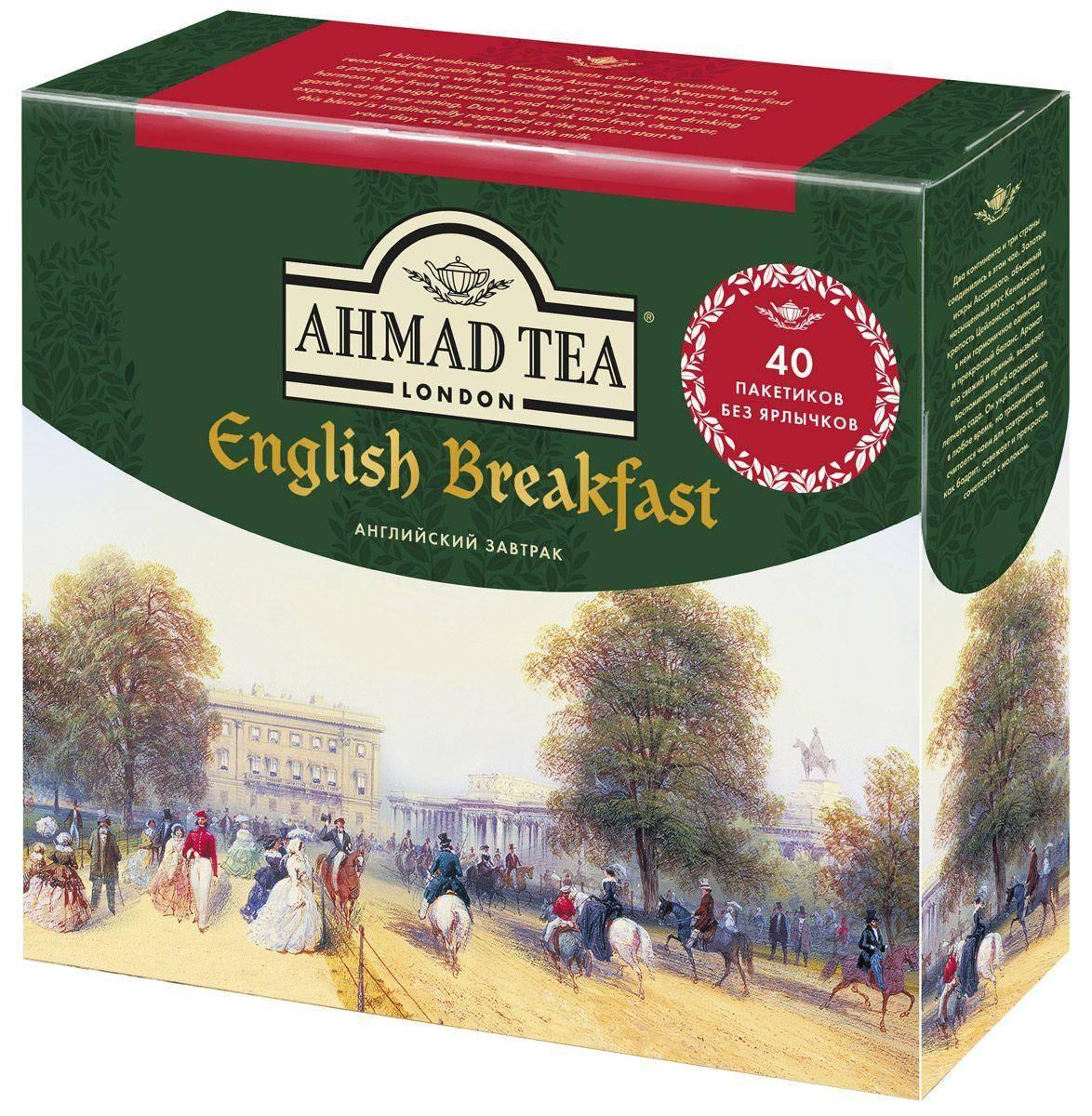 Как заваривать черный чай эрл грей (earl grey) с бергамотом