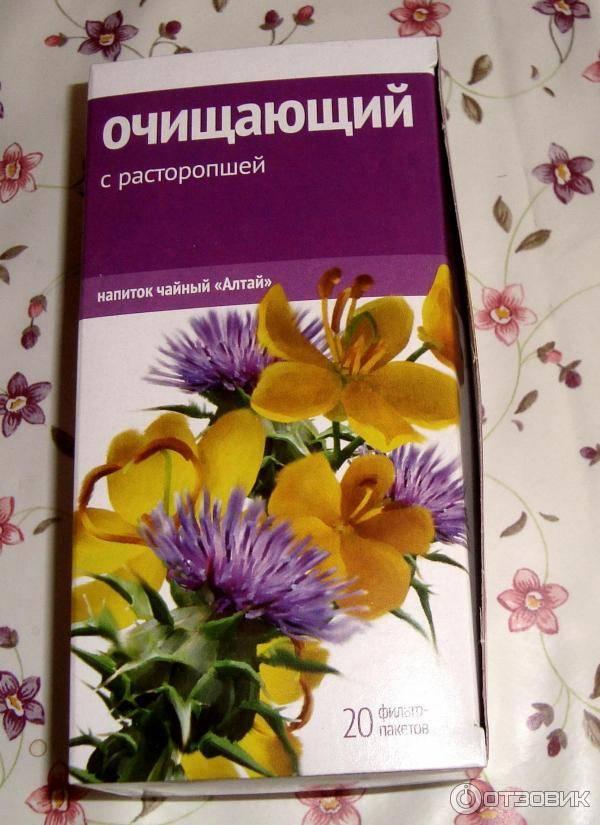 Как принимать расторопшу для лечения печени - как правильно принимать семена: лечение расторопшей - препараты на основе расторопши