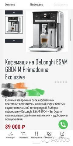 Сравнительный обзор капсульных кофемашин delonghi en 520, delonghi en 80 и bosch tas2001ee