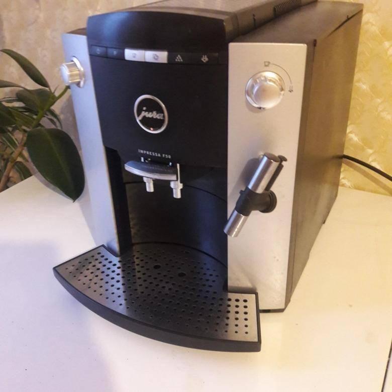 Jura impressa c5/c50/c60 – самая популярная кофемашина из швейцарии. обзор от эксперта