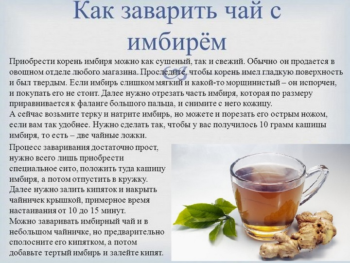Топ 5 лучших аптечных чаев для похудения: правила выбора, польза и противопоказания