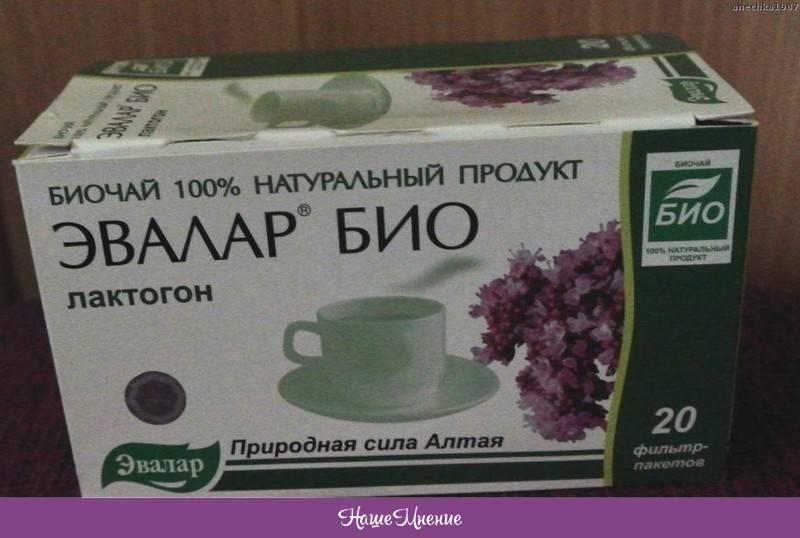Чай эвалар био состав ромашка