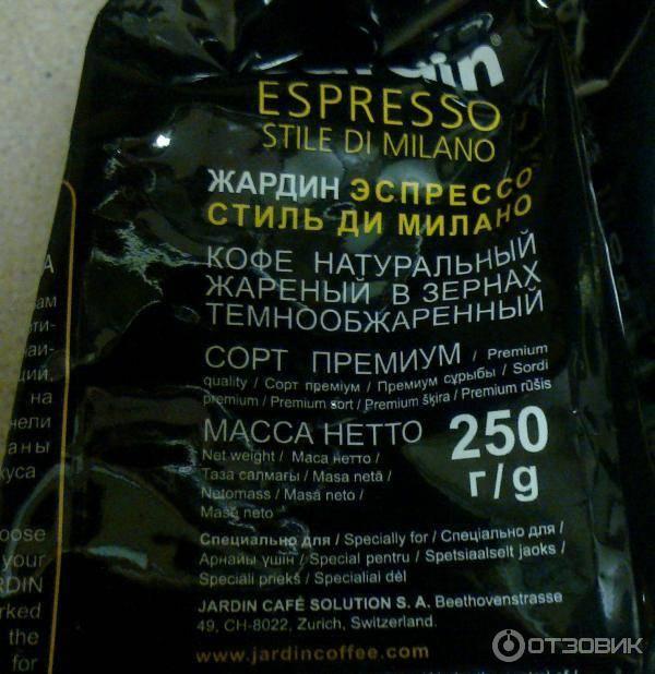 Невкусный эспрессо из кофемашины — некрепкий, кислый или горький. какие причины?