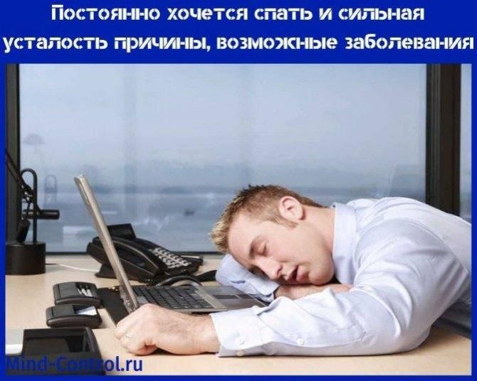 Почему от растворимого кофе хочется спать   utro.tv