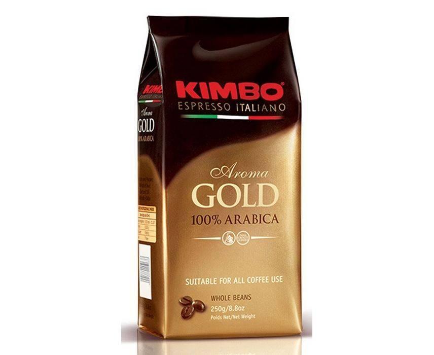 Кофе kimbo (кимбо) - все о бренде, ассортимент и отзывы