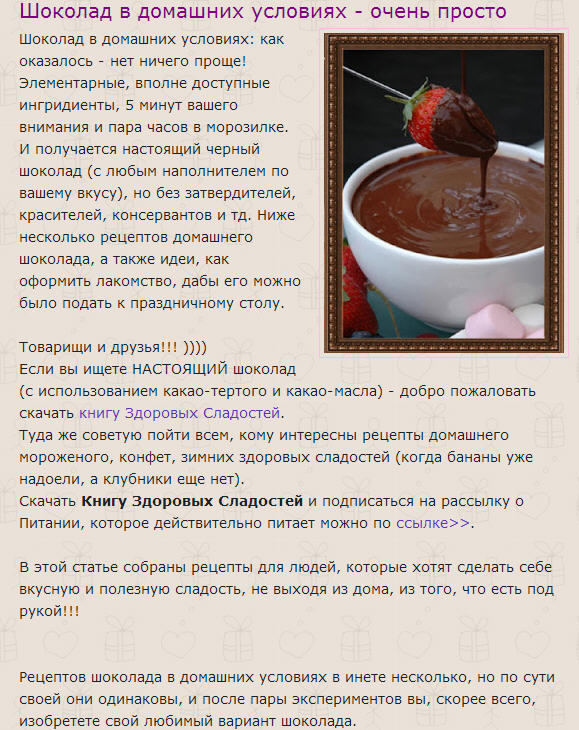 Как сварить какао из порошка на молоке пошаговый рецепт с фото