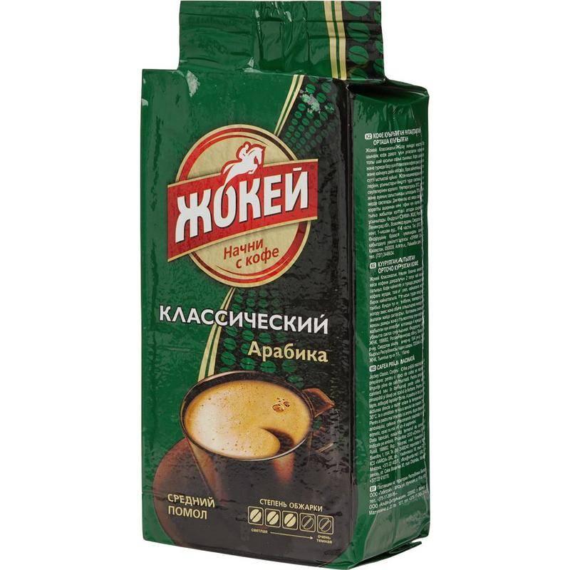 Кофе жокей молотый – виды продукции. ассортимент зернового, растворимого кофе. сочетание вкусов в блендах