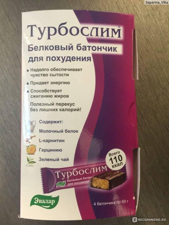 Как чай Турбослим помогает при похудении