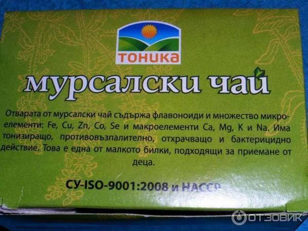 Полезные свойства и способы заваривания тайского чая матум