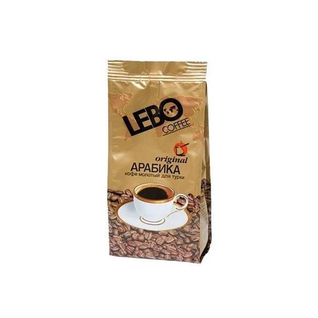 Кофе в зернах: рейтинг лучших сортов и купажей для турки и кофемашины, особенности приготовления