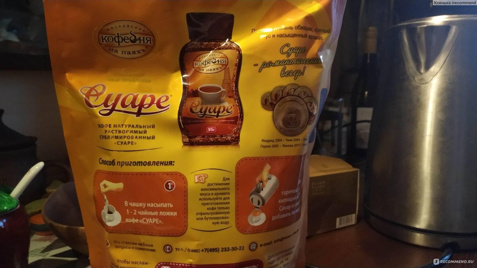 Обзор кофе тм московская кофейня на паях