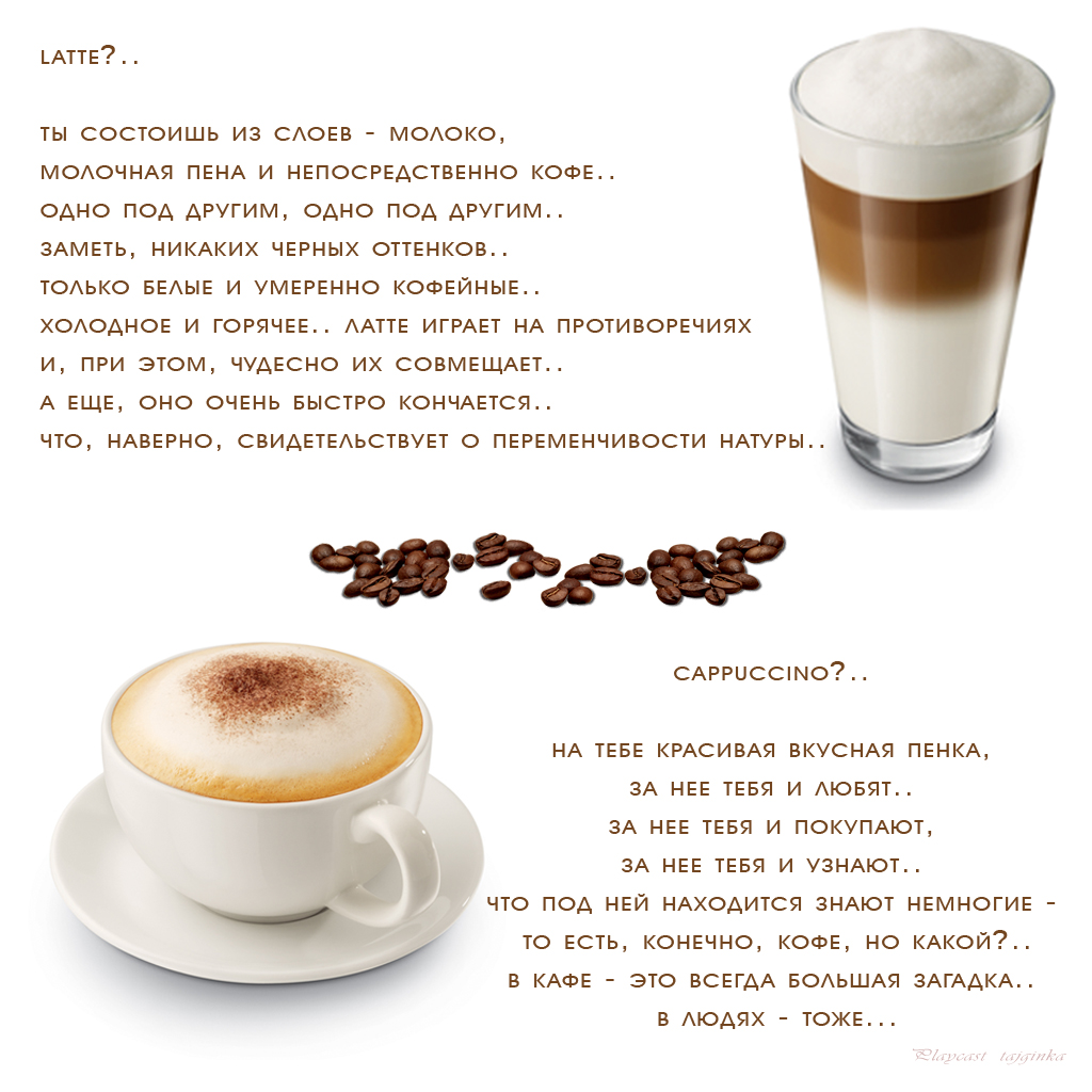 Кофе гляссе (coffee glace) - что такое, рецепт, приготовление в домашних условиях кофе с мороженым