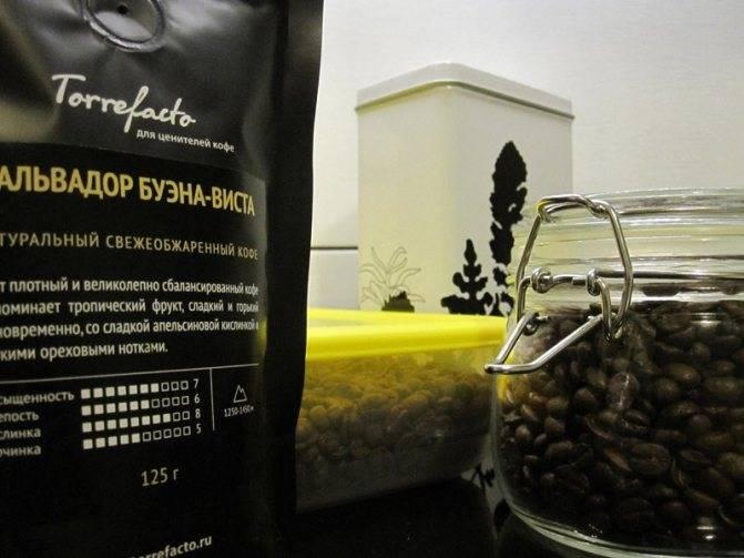 Срок годности и правила хранения натурального и молотого кофе