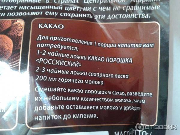 Топ-4 правила выпечки с алкализованным какао