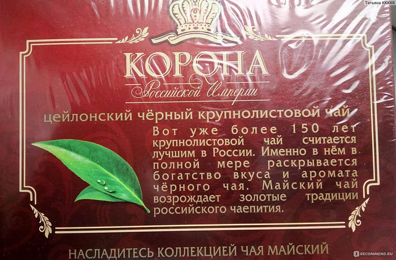 ☕самые хорошие сорта зеленого чая: от элитных до бюджетных