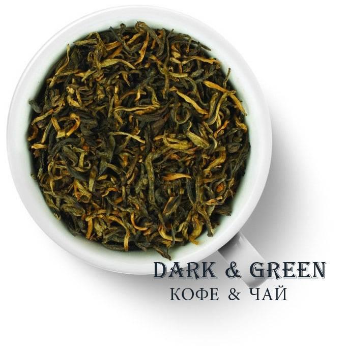 Чай Дянь Хун – красный китайский напиток