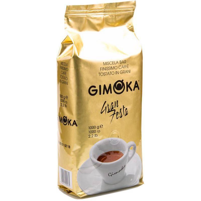 Кофе молотый  gimoka samba