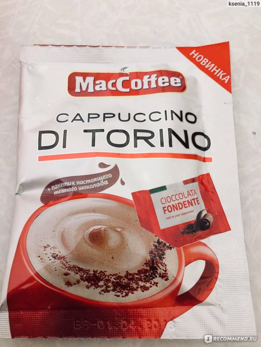 Кофе 3 в 1, есть ли польза от таких напитков, состав и обзор