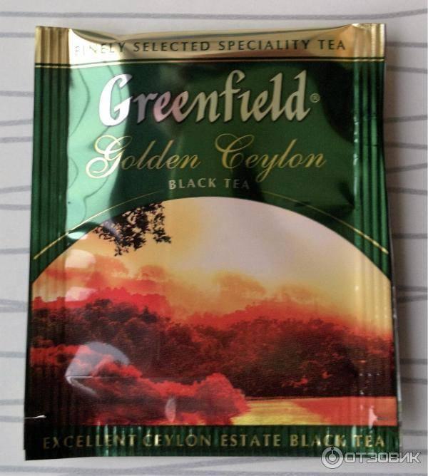Какие виды содержит в себе полная коллекция чая гринфилд?