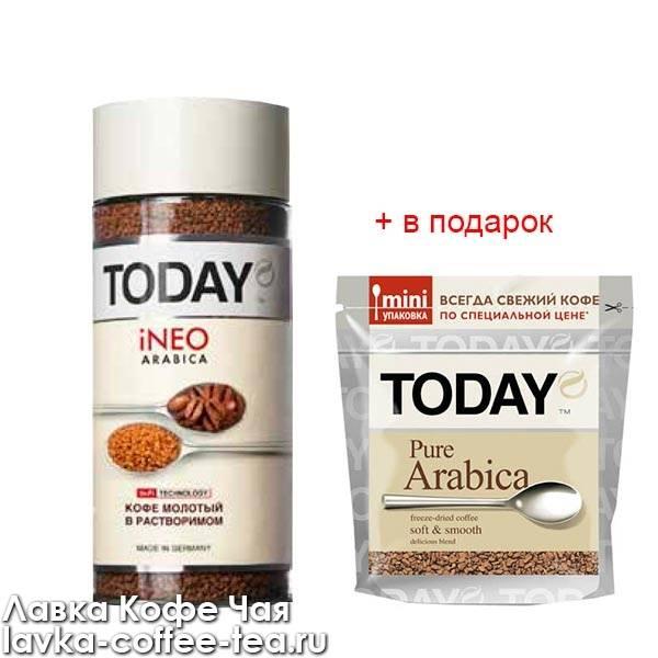 Кофе today pure arabica