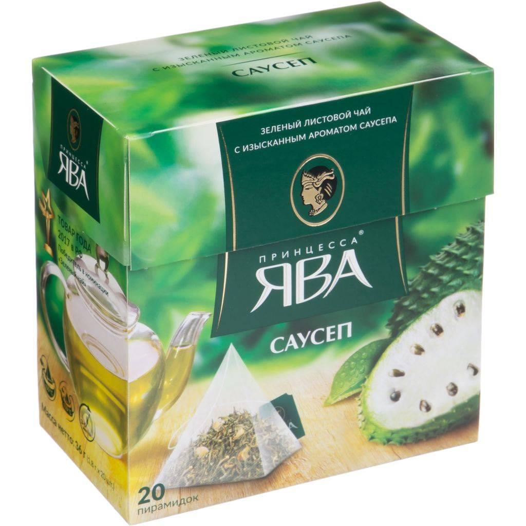 Чай с саусепом: полезные свойства, как заваривать
