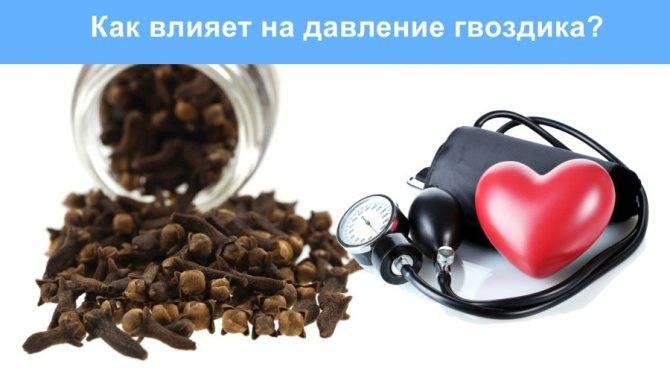 Повышает кофе давление или понижает