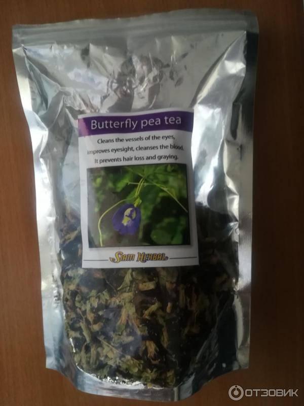 Синий чай из тайланда: полезные свойства и противопоказания