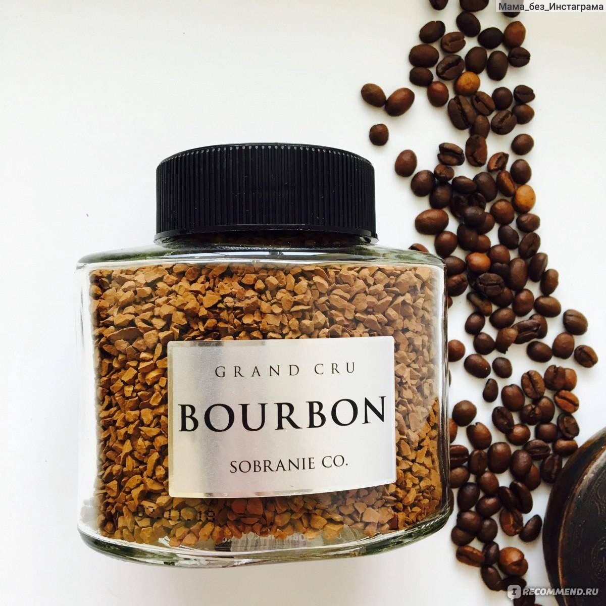 Кофе бурбон
