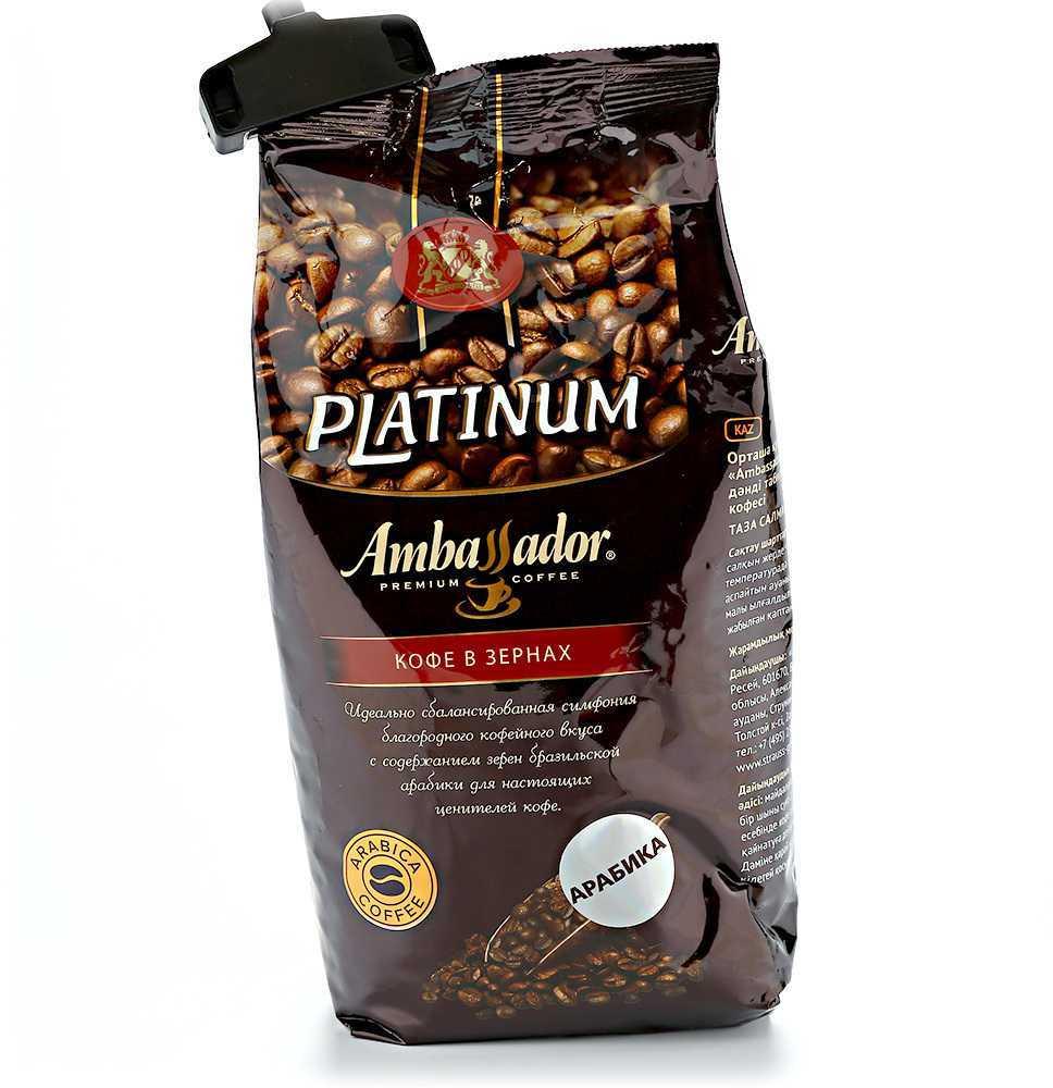 Кофе в зернах ambassador gold label 1 кг. — цена, купить в москве