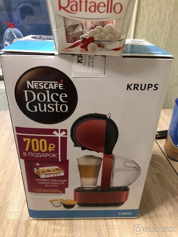 Преимущества и недостатки капсульной кофемашины Krups Dolce Gusto