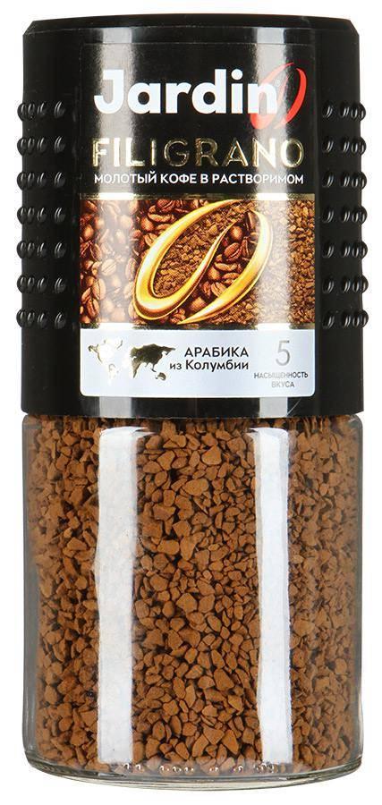 """Кофе """"жардин"""" в зернах: отзывы покупателей, виды кофе, варианты обжарки, вкусовые качества и рецепты приготовления"""