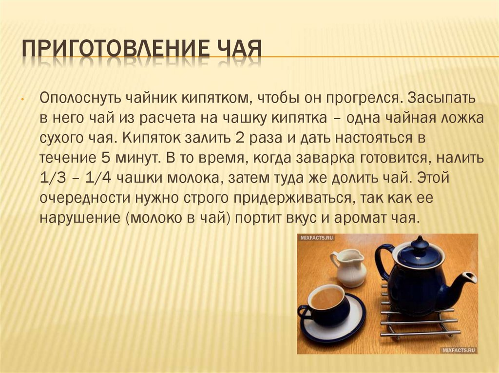 Что такое пиберри кофе и почему он такой дорогой?