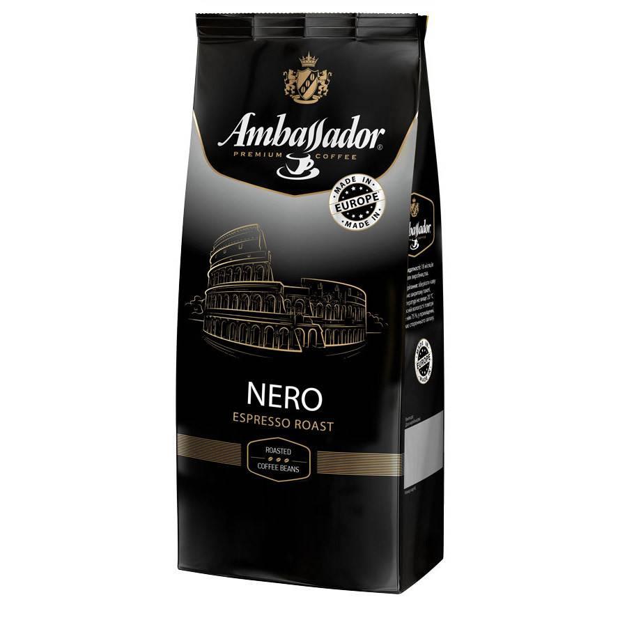 Кофе амбассадор платинум: отзывы, ассортимент, информация о компании