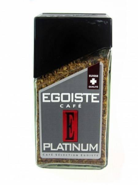 """Кофе """"egoiste"""" (швейцария, германия)"""
