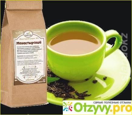 Монастырский чай от курения это развод или правда? состав чая